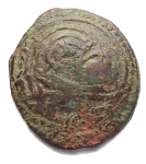 reverse: Zecche Italiane - Messina. Guglielmo I (1154-1166). Frazione di follaro. MIR 33. AE. gr 1,03. BB+