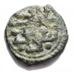 reverse: Zecche Italiane - Messina.Tancredi (1190-1194).Follaro.MIR 45. Sp. 139/140.CU.g. 1,89.qBB.Moneta emessa a nome di Tancredi con il figlio Ruggero, suo primogenito (1191-1193).