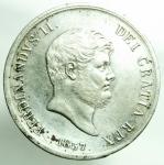 obverse: Zecche Italiane. Napoli. Ferdinando II. 1830-1859. 120 grana 1857. Ag. D/ Testa a destra. R/ Stemma coronato. Peso 27,40 gr. BB+.