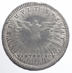 reverse: Zecche Italiane. Roma. Sede Vacante (1758). Quinto di scudo 1758. M.4. AG. BB.ççç