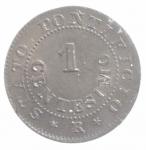 reverse: Zecche Italiane.Roma. Pio IX (846-1870) Centesimo 1866 A. XXI. AE, Pag. 608. qFDC.ççç