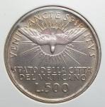 obverse: Zecche Italiane - Roma.Vaticano.Sede Vacante 1958. 500 lire senza accento. Mont. AG. FDC