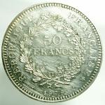 D/ Monete Straniere. Francia. 1979. 50 Franchi. AG. qFDC. R.§