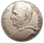 R/ Medaglie - Roma 1975. Paolo VI. Anno Santo. Metallo bianco. gr 59,97. mm 49,24. spessore mm 5,5. Buone condizioni