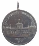 obverse: Medaglie .Milano 1881. Esposizione Internazionale.Ae. Patina.BB+.gf