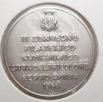 reverse: Medaglie - Reggio Emilia 1968. A. Fontanesi. Medaglia in Ag