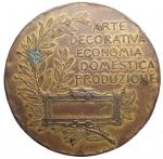 reverse: Medaglie - Roma 1908. ESPOSIZIONE INTERNAZIONALE DELL INDUSTRIA MODERNA / ARTE DECORATIVA ECONOMIA DOMESTICA PRODUZIONE. Medaglia Ae. gr 106,8. mm 60,3. Discrete condizioni