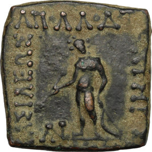 Obverse image of coin 162