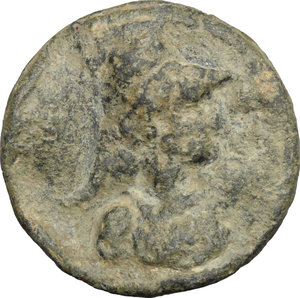 D/  PB Tessera, c. 1st-3rd century AD.  D/ Bust of Minerva (?) right, helmeted. R/ C / SIS within wreath. cf. Bertolami e-auction 39/464. PB. g. 3.71  mm. 19.00    About VF.