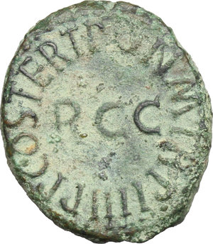 Reverse image of coin 259
