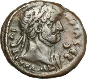 obverse: Hadrian (117-138).. BI Tetradrachm, Alexandria mint, 121-122