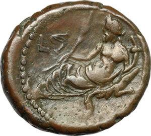 reverse: Hadrian (117-138).. BI Tetradrachm, Alexandria mint, 121-122