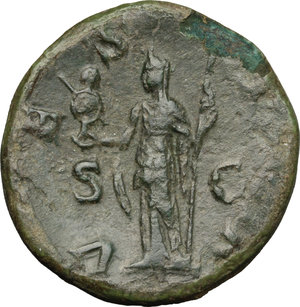 R/ Julia Mamaea (died 235 AD). AE Sestertius, 222-235.  D/ Bust right, diademed, draped. R/ Vesta standing left, holding palladium and spear. RIC (Severus Alexander) 709. AE. g. 17.55  mm. 29.00   Green patina. VF/About VF.
