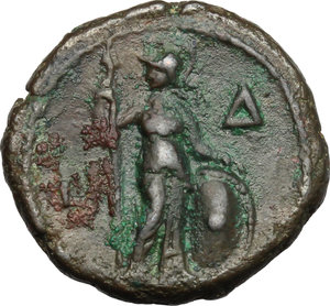 R/ Maximinus Thrax (235-238). AE Tetradrachm, Alexandria mint, 237-238.  D/ Bust right, laureate, draped, cuirassed. R/ Athena standing frontal, head left, holding spear, leaning on shield set on ground. Kampmann 65.58. AE. g. 11.78  mm. 24.00   Dark green patina. About VF.
