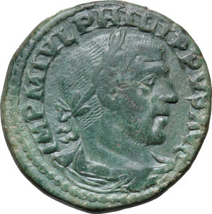 D/ Philip I (244-249). AE 29mm, Moesia Superior, Viminacium mint, 244 AD.  D/ Bust right, laureate, draped, cuirassed. R/ Moesia standing left; to left, bull; to right, lion. Sear 3874. AE. g. 19.09  mm. 29.00   Glossy bright green patina. Good VF.