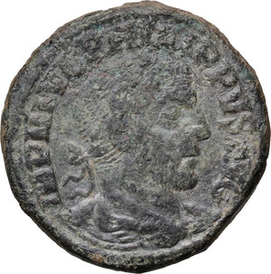 D/ Philip I (244-249). AE 28mm, Moesia Superior, Viminacium mint, 246 AD.  D/ Bust right, laureate, draped, cuirassed. R/ Moesia standing left; to left, bull; to right, lion. Sear 3874. AE. g. 18.73  mm. 28.00   Nice greenish patina. Good F.