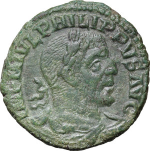 D/ Philip I (244-249). AE 28mm, Moesia Superior, Viminacium mint, 247 AD.  D/ Bust right, laureate, draped, cuirassed. R/ Moesia standing left; to left, bull; to right, lion. Sear 3874. AE. g. 15.72  mm. 28.00   Attractive green patina. VF.