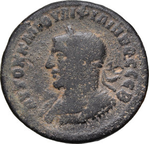 D/ Philip I (244-249). AE 30mm, Syria, Antioch mint, 249 AD.  D/ Bust left, laureate, cuirassed. R/ Head of Tyche right, veiled, turreted; above, ram. BMC 575. AE. g. 17.58  mm. 30.00   Attractive patina. About VF/Good F.