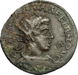 D/ Valerian I (253-260). AE 31mm, Cilicia, Tarsus mint, 253-260.  D/ Bust right, radiate, draped, cuirassed. R/ Athena standing left, holding spear and leaning on shield. SNG France 1808. AE. g. 15.77  mm. 31.00   Dark brown and green patina. About VF.