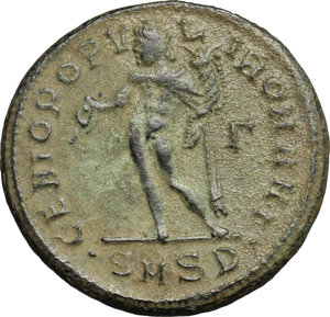 R/ Severus II as Caesar (305-306). AE Follis, Serdica mint, 305-306.  D/ Head right, laureate. R/ Genius standing left, wearing modius on head and chlamys over left shoulder, pouring liquid from patera and holding cornucopiae. RIC 13a. AE. g. 2.63  mm. 26.50  R. Earthy green patina. Good VF.