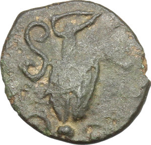 Reverse image of coin 473