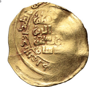 Reverse image of coin 527
