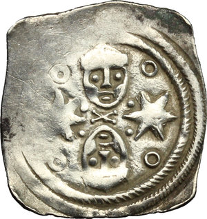 Reverse image of coin 538