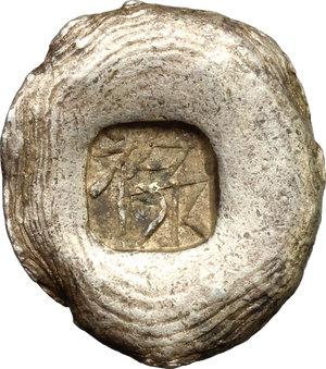 obverse: China.  Qing Dynasty, 1644–1912 AD. AR sycee, 23 x 20 mm