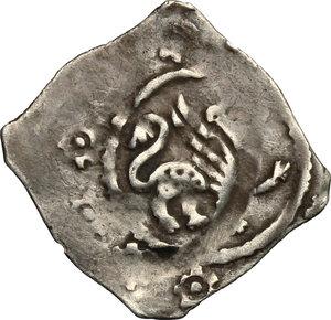 reverse: Germany.  Siegfried, Bishop of Regensburg (1227-1246).. AR Regensburger Pfennig, 1230-1240