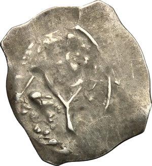 reverse: Germany. AR Regensburger Pfennig, Regensburg mint, 13th century