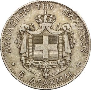 reverse: Greece.  Georgios I (1863-1913).. AR 5 Drachm, 1875