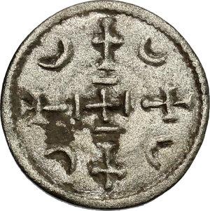 reverse: Hungary.  Stephan III (1162-1172).. AR Denar, 1162-1172