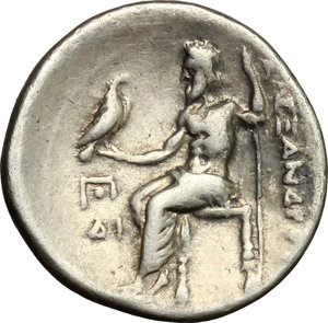Reverse image of coin 85