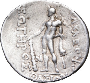 Reverse image of coin 95