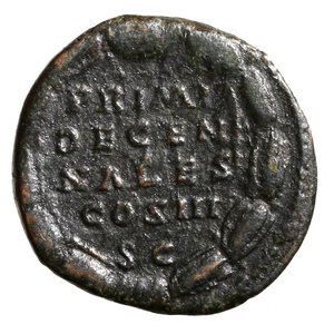 Reverse image of coin 150
