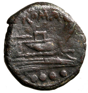 Reverse image of coin 58