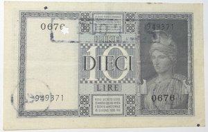 reverse: Banconote. Regno d Italia. 10 Lire. Impero. Sovrastampa Prestito ligure. 1944-XXII.