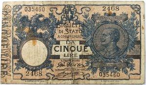 obverse: Banconote. Regno d Italia. 5 Lire. 17/06/1915.