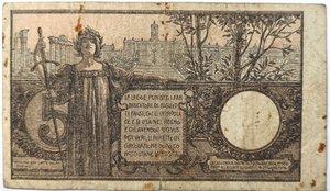 reverse: Banconote. Regno d Italia. 5 Lire. 17/06/1915.
