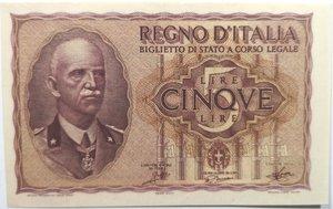 obverse: Banconote. Regno D Italia. 5 lire Impero. 1940.  Gig. BS13A.
