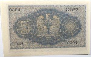 reverse: Banconote. Regno D Italia. 5 lire Impero. 1940.  Gig. BS13A.