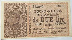 obverse: Banconote. Regno d Italia. Buono di cassa da 2 Lire. Serie 083. Dec. Min. 28.12.1917. Gig. BS7C.