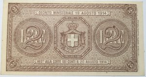 reverse: Banconote. Regno d Italia. Buono di cassa da 2 Lire. Serie 083. Dec. Min. 28.12.1917. Gig. BS7C.