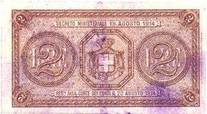 reverse: Banconote. Regno d Italia. Buono di cassa da 2 lire. DEC. MIN. 17-10-1921. Gig. BS7E.