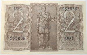 reverse: Banconote. Regno d Italia. 2 lire Impero. 14-11-1939. Gig BS8A.