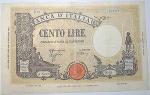 obverse: Banconote. Repubblica Sociale. 100 lire  Grande B. (B.I.) DEC.MIN. 8-10.1943.