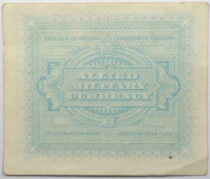 reverse: Banconote. Occupazione Americana. 5 Am lire 1943. Monolingua. FLC.