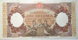 obverse: Banconote. Repubblica Italiana. 10.000 lire. Regine del Mare. Dec. Min. 24.03.1962.