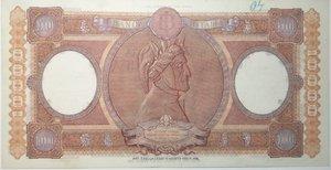 reverse: Banconote. Repubblica Italiana. 10.000 lire. Regine del Mare. Dec. Min. 24.03.1962.