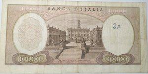 reverse: Banconote. Repubblica Italiana. 10.000 lire Michelangelo. Dec. Min. 8-06-1970.